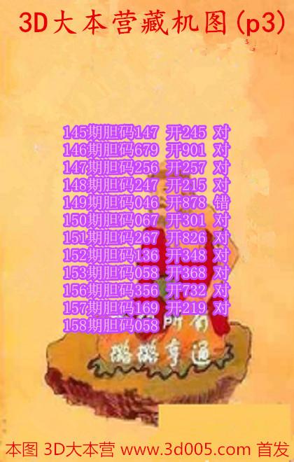 128_副本.jpg