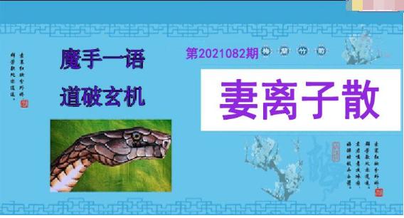 QQ截图20210721091621.png