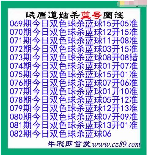 QQ截图20210721092115.png