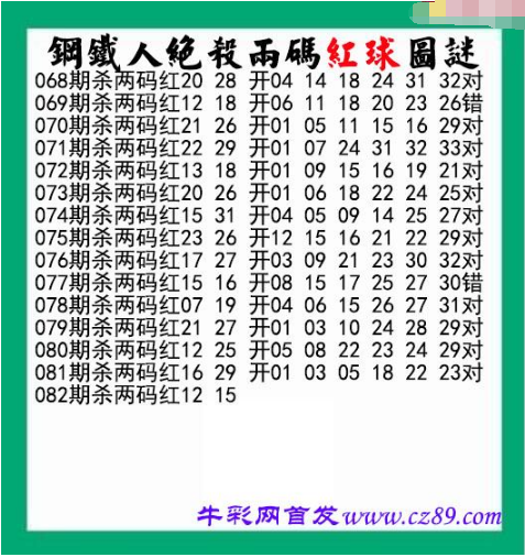 QQ截图20210721092130.png