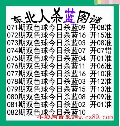 QQ截图20210721092150.png