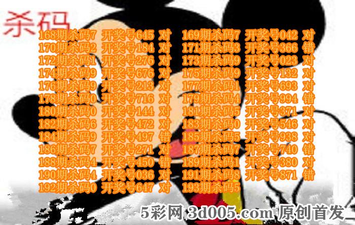 44_副本_副本.jpg