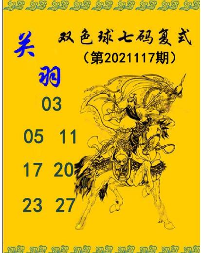 QQ截图20211013184050.png